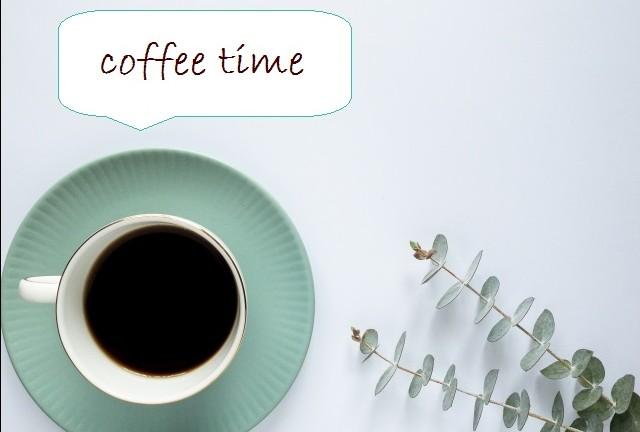 coffeetime2021
